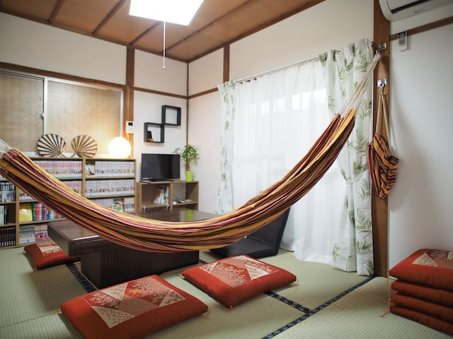 Japanese Cozy House