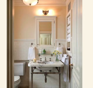 Private Bed & Bath in elegant 1890's Historic Brownstone & Garden. Safe, tree lined street in a quiet neighborhood near #1, 2 & 3, A, B, C Subways. One block from Central Park.  3 PM Check-In  12 Noon Check-Out Luggage drop off at Check-In Only