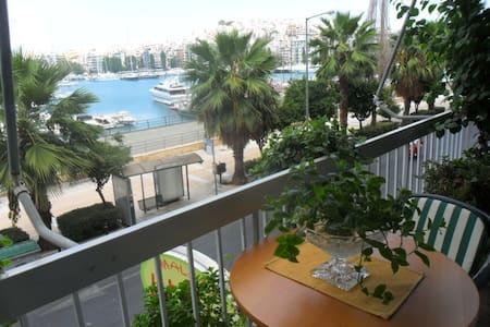 Wonderfull sea view of Marina Zea - Apartemen