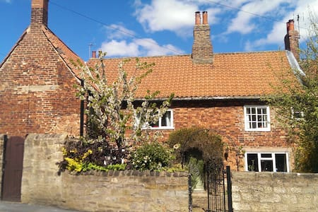 The Old Smithy B&B Knaresborough - Knaresborough