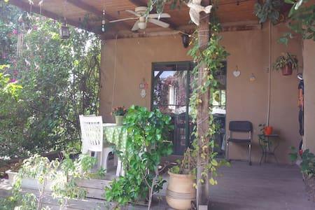 Pastoral house + veranda & garden - Ben Shemen