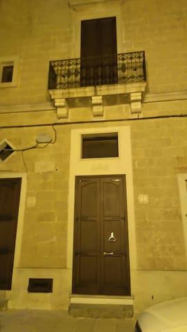 Affascinate casa signorile - Acquarica del Capo - Haus