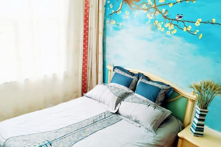 Sleep in cozy Spring, City center. - Kunming  - Flat