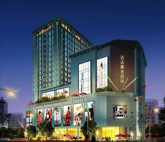 西昌市达达春天春之意主题公寓 - Liangshan