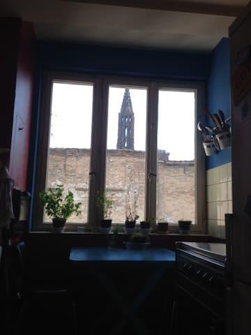 Super apartment in the centre!!! - Estrasburgo - Departamento