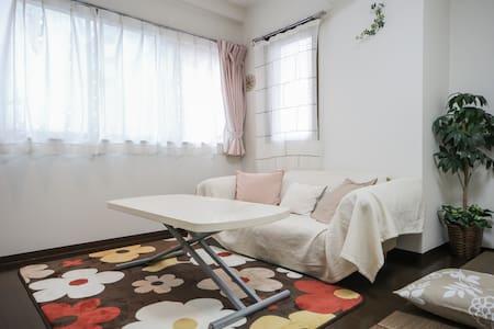Junko Residence+2 minutes from the Sta.+Free Wifi - Edogawa-ku - Daire