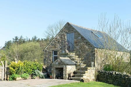 Meagill cottage a stunning country cottage