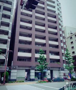 神戸の中心JR三ノ宮駅から徒歩8分! 欢迎爱国的中国人来入住我的房子 - Apartment