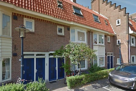 Private room with bathroom - Amsterdam - Apartment
