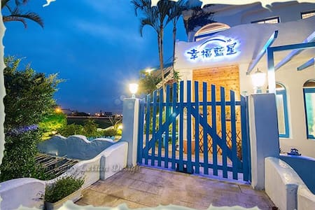 Blissful Star BnB, Yilan County - Jhuangwei Township