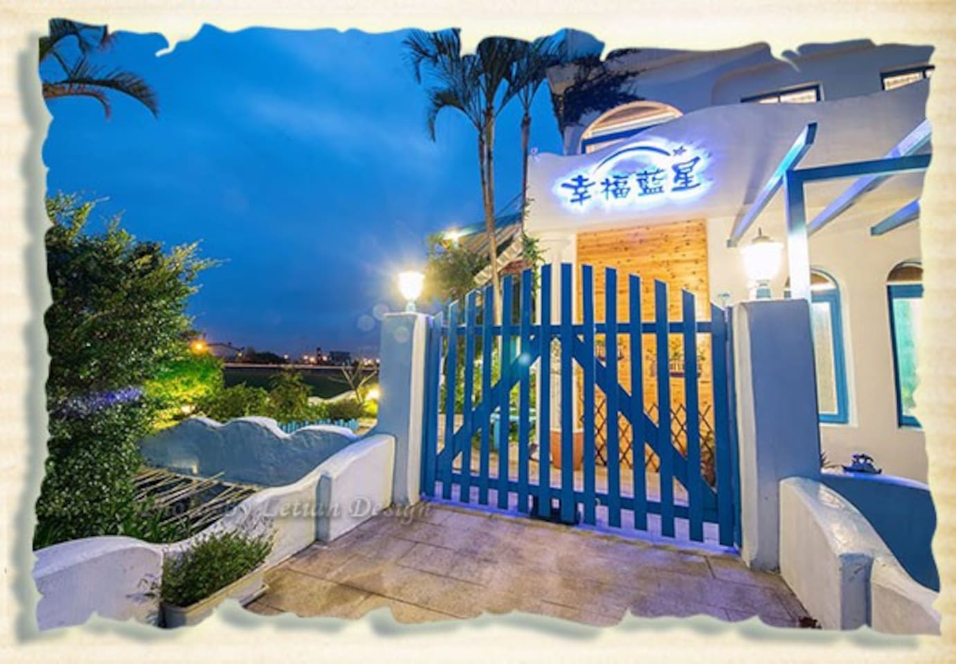 Front Gate of BnB!!