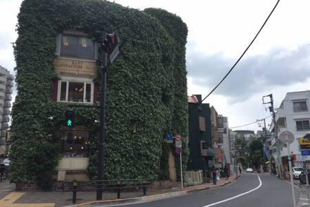 Center of Shibuya,Tokyo! Free Wifi!