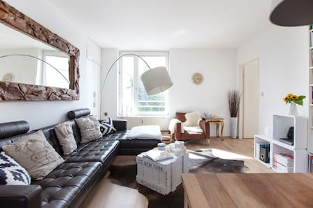 Quiet Oasis in Vienna - Wien - Apartment