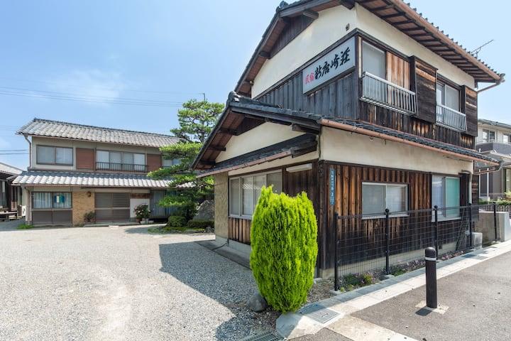 8ppl Lakeside House/17min to Kyoto