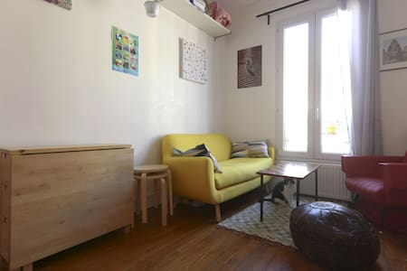 2 nice rooms with shared garden