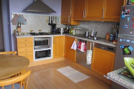 appartement 2 chambres au 5ème quartier tranquille - Le Bouscat - Apartmen