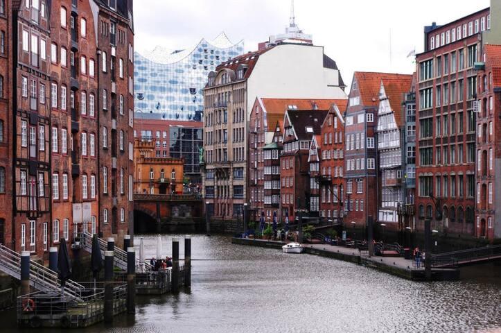 Herzlich Willkommen in Hamburg!