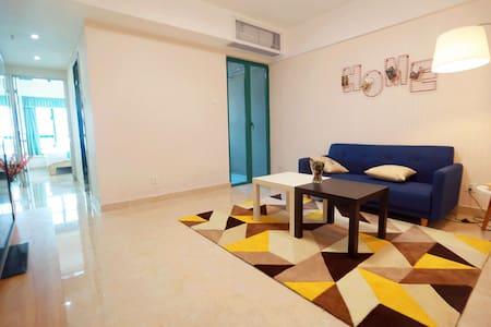 东门附近港澳8号精装修温馨公寓 - Shenzhen - Appartement
