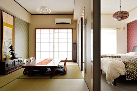 大阪の繁華街中心にある2BRの明るいお部屋!ポケットWi-Fi利用可能! - Chūō-ku, Ōsaka-shi