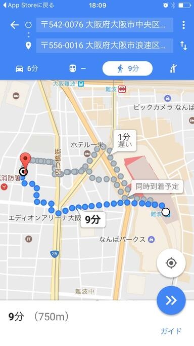 It is the maps from Nankai Line Namba Station to my apartment. Nankai Line Namba Station is connected directly with Kansai Airport.