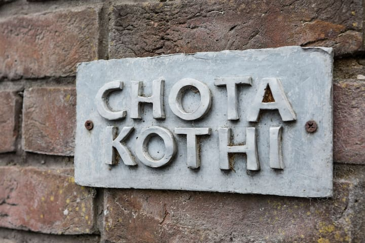 "Chota Kothi ""The little house"" - Baldwin's Gate"