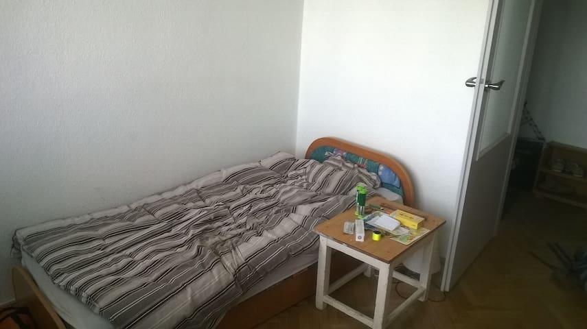 Prosto pokoj na Gandhiego - Łódź - Appartement