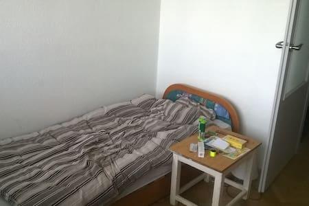 Prosto pokoj na Gandhiego - Łódź - 아파트
