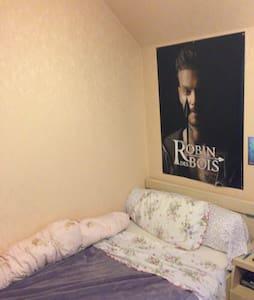 Chambre avec lit 1 personne - Montgeron