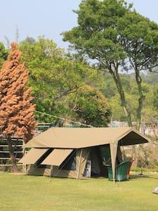 Safari Bush Campers - Namiot