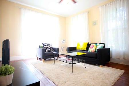 Spacious 1BR w/ Office in Hyde Park - Austin - House