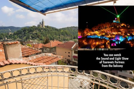 A Pretty Room with a View Center - Veliko Tarnovo - ทาวน์เฮาส์