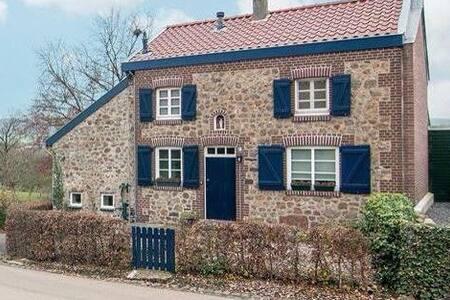 Visit 4-in-1: NL + BE + DE + LUX - Vijlen - House