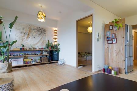 BEST LOCATION - Nara - Apartment