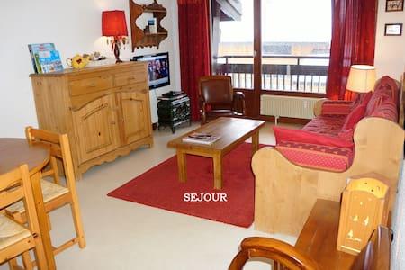 appartement douillet plein centre - Valloire - อพาร์ทเมนท์