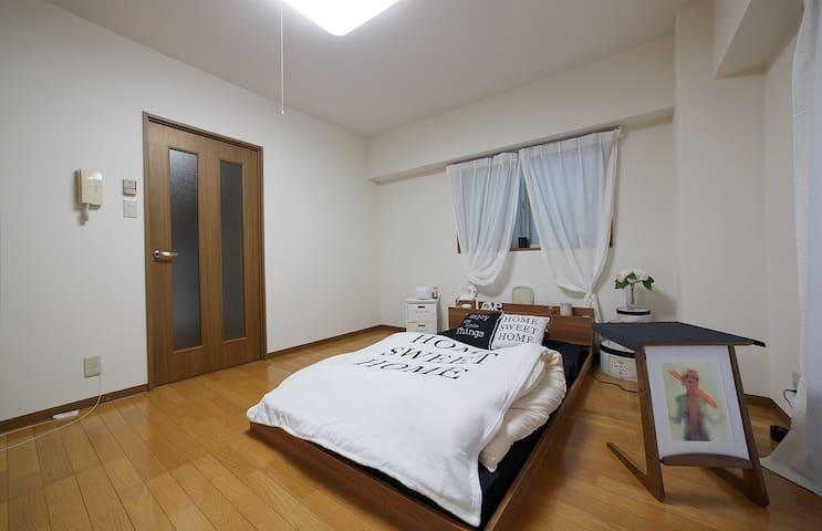 Cozy small studio in central Tokyo - Minato - Wohnung