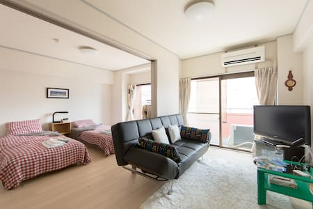 Newly Renovated 52㎡ One Bedroom - Appartement