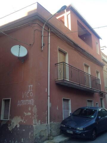 Affito casa mare Favazzina (Scilla) - Favazzina - Haus