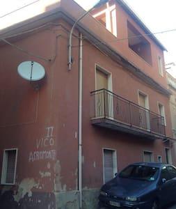Affito casa mare Favazzina (Scilla) - Haus
