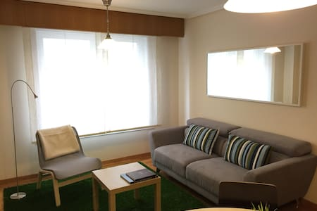 Nuevo, confortable y bien equipado - La Coruña - อพาร์ทเมนท์