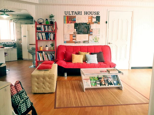 Ultari House-1min from Hongik Univ. - Seoul - Bed & Breakfast