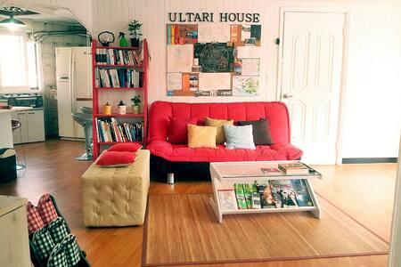 Ultari House-1min from Hongik Univ. - Seoul