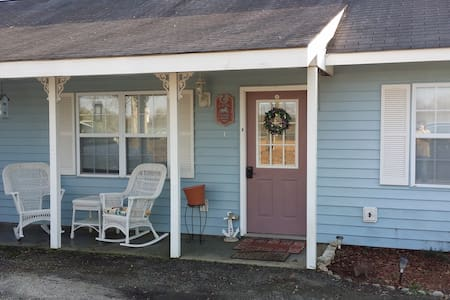 Cute cottage in the country - Gulfport