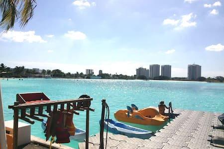 Apartamento  vista piscina mas grande de Panamá - Río Hato - Квартира