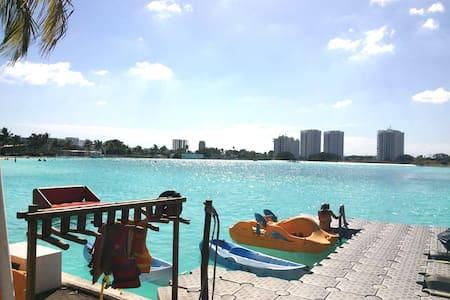 Apartamento  vista piscina mas grande de Panamá - Río Hato