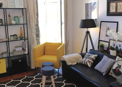 Family apartment in the center - Lisboa - アパート