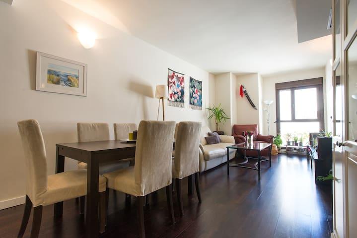 Seville city center new apartment - Seville - Apartment