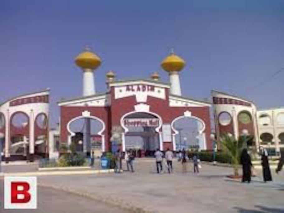 Alla-ud-Din Park