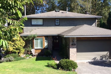 2 bedroom, Deep Cove, North Vancouver - North Vancouver - Haus