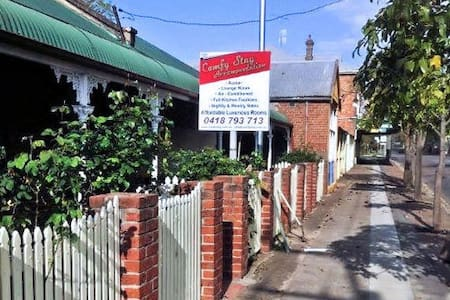 Comfy Stay in Muswellbrook - Muswellbrook