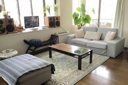 Clean & Family Friendly Summer House - Meguro-ku - Apartment